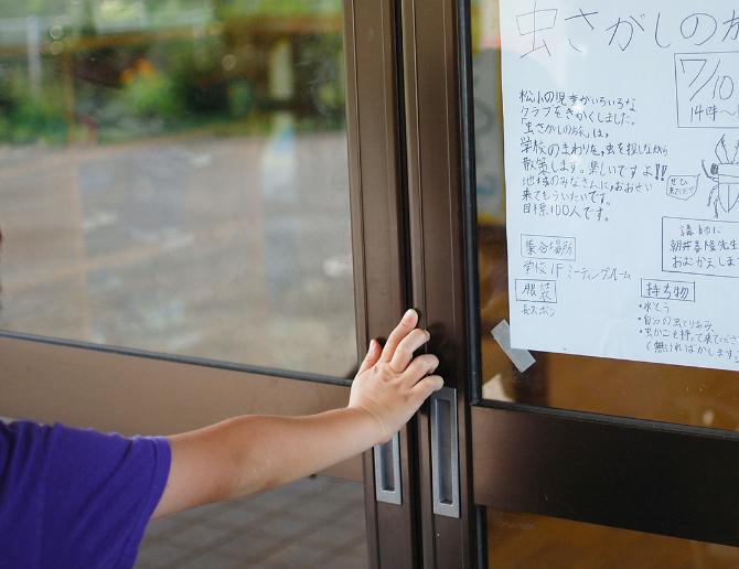 ドアを開く子どもの手