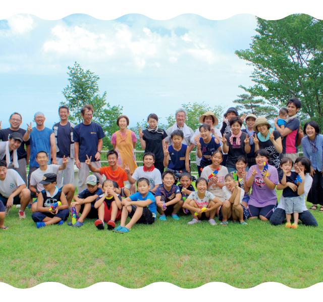 子どもの元気は地域の元気プロジェクト